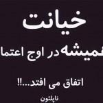 565461554-talab-ir